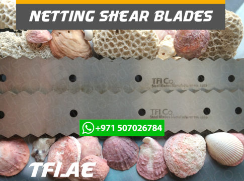 metal, net, shear, Industriemesser, Maschinenmessern, Tafelscherenmesser,blade, machine, knives, steel , blades, tfico, uae, saudi, qatar, oman, bahrain, arab,mina