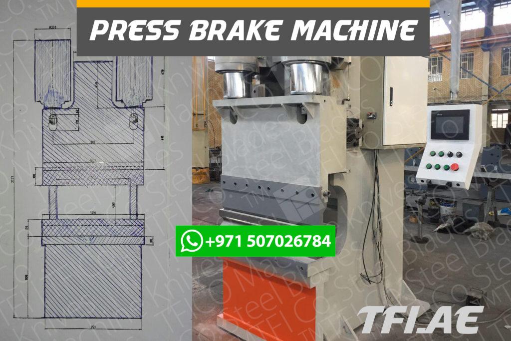 press brake , machine , steel , blade, design, bending , tools , uae, saudi , oman, kuwait, qatar