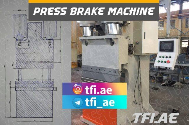 press brake , machine ,Industriemesser, Maschinenmessern, Tafelscherenmesser, steel , blade, design, bending , tools , uae, saudi , oman, kuwait, qatar