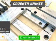 granulate, smashing, machine, crusher, knives, steel blades, machine knives , tfico, steel,blades, crusher knives , plastic, grinder,