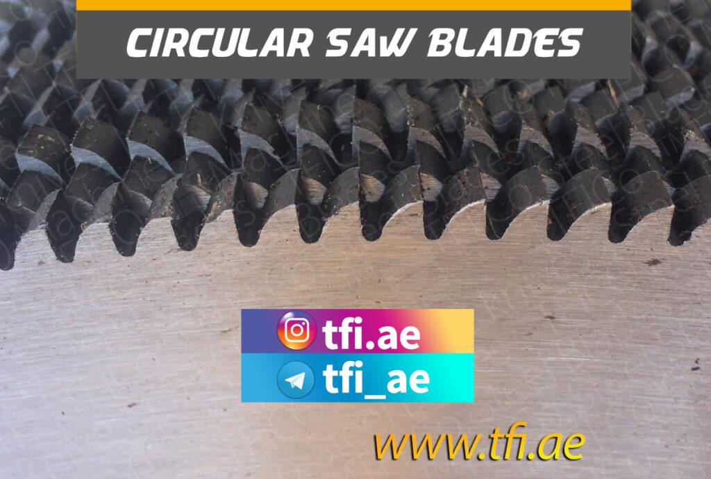 hot, cut, hot steel, hot roll, cutter, saw blade, fire cutter, tfico, uae, dubai, abu dhabi, qatar, saudi, oman,