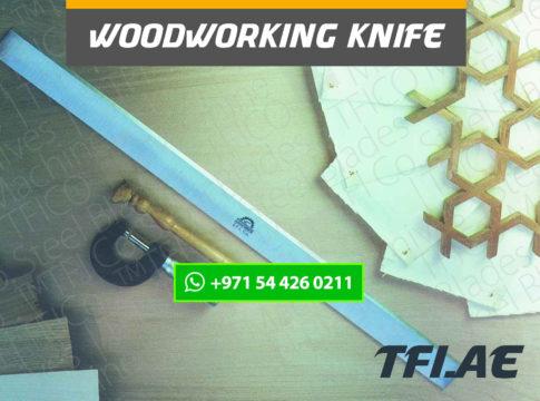 wood, working, planer, Industriemesser, Maschinenmessern, Tafelscherenmesser,planner, knives, tfico, iran, russia, kuwait, saudi, gorica, uae, machine ,knives, tfi.ae, bandsaw , steel, alloy ,